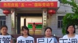 火墙内外: 校园频发性侵案 众人举牌卫女权