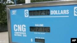 Salah satu stasiun penyedia gas alam padat atau CNG di Amerika (foto: dok.).