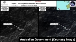 The first, and larger, of the two objects spotted by the Australian satellite.