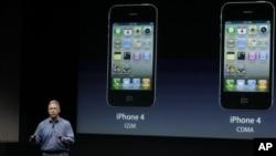 Predstavljanje novog proizvoda, iPhone 4S, u sjedištu korporacije Apple u Cupertinu, California.
