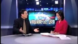 """海峡论谈:陈德铭访台遇抗议 感受""""台湾的心跳""""?"""
