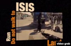 """Nhạc đệm ghê rợn trỗi lên trong khi hàng tít """"hãy chạy nhanh, đừng đi từ từ đến đất của ISIS"""" chạy trên màn hình."""
