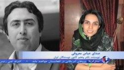 اعتراض بینالمللی به احکام سنگین علیه هنرمندان ایرانی