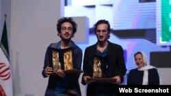 Ərk qardaşları Soyuq filmi üçün ən yaxşı rejissor işinə görə İranın Uşaq Filmləri Festivalının mükafatını qazanıblar