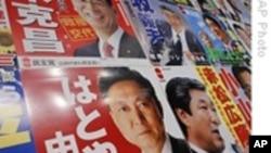 日本自民党承认败选民主党领袖商议接管政府