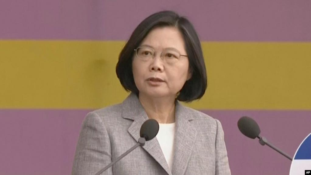 台湾总统蔡英文2018年10月10日在双十节庆典上讲话(美联社视频截图)