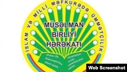 «Müsəlman Birliyi» Hərəkatı