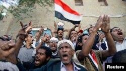 也门民众抗议胡塞反叛组织示威游行