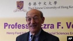香港中文大學將於今年五月為傅高義出版《鄧小平傳》中文版