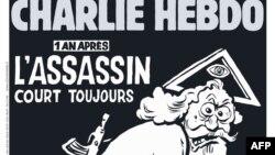 La Uen de Chalrie Hebdo