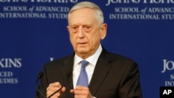 El secretario de Defensa de EE.UU., general James Mattis, habla sobre la Revisión Nacional de Defensa. Washington, enero 19 de 2018.