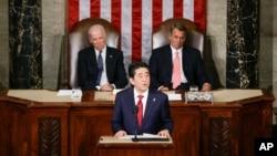 Thủ tướng Shinzo Abe trở thành nhà lãnh đạo Nhật Bản đầu tiên đọc diễn văn trước phiên họp lưỡng viện Quốc hội Hoa Kỳ, ngày 29/4/2015.