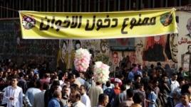 Waandamanaji nchini Misri wakiwa kwenye kambi uwanja wa  Tahrir huko Cairo .