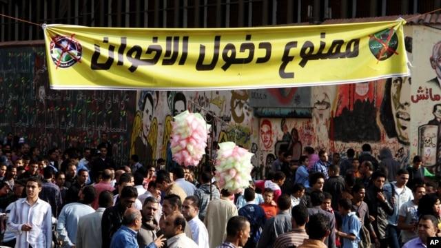 Misr poytaxti Qohiraning Tahrir maydonida namoyish, 25-noyabr, 2012-yil.