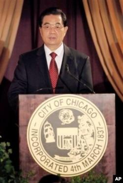 """胡錦濤讚揚芝加哥是""""自我進取和先鋒精神"""" 的典範"""