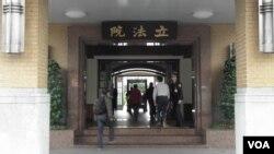 台灣立法院正門(美國之音申華拍攝)