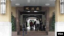 台湾立法院正门(美国之音申华拍摄)