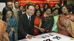 نخست وزير چين در پی ديدار از هند عازم پاکستان است