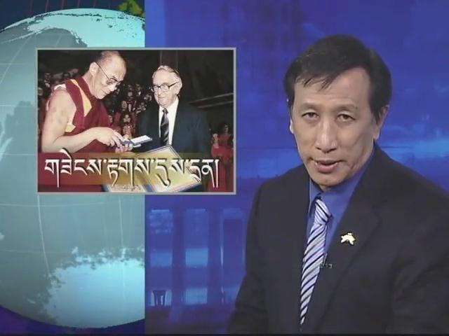 Kunleng News December 12, 2012