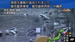 日本官方电视画面显示地震带来的泥流携卷大批车辆