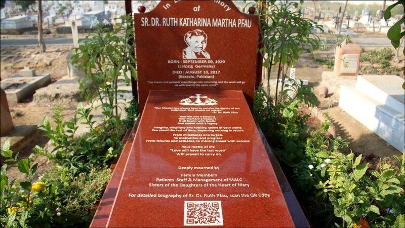 ڈاکٹر رتھ فاؤ کی آخری آرام گاہ پاکستان کی پہلی