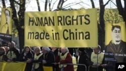 Bộ Ngoại giao Mỹ nói rằng đàn áp và hù dọa là chuyện phổ biến tại Trung Quốc.