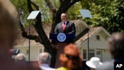 蓬佩奧國務卿在尼克松總統圖書館發表題為《共產中國與自由世界的未來》的演說。 (2020年7月23日)