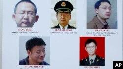 Cinco funcionarios chinos acusados de llevar a cabo operaciones de espionaje contra empresas estadounidenses para robar secretos comerciales.