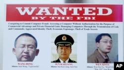 5 người Trung Quốc bị Mỹ truy tố tội ăn cắp bí mật thương mại hồi tháng 5 năm 2014