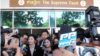 잉락 전 태국 총리, 쌀 보조금 부실 관리 재판 개시