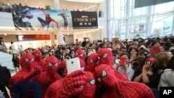 Acara promosi film Spider-Man di Korea Selatan (2/7).