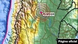 Los temblores se produjeron en las cercanías de Aanatuya en Santiago del Estero, Argentina.