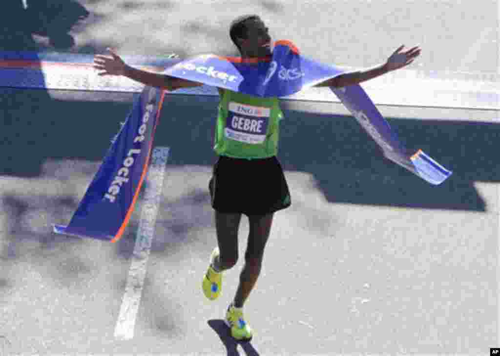 HIS FIRST MARATHON Gebre Gebremariam beat all the competition in New York City last Sunday in one of the world's major races. One of those he passed along the way was another Ethiopian and one of the world's most successful marathon runners, Haile Gebres