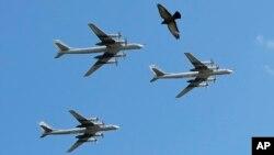 Russia Military Plane Crash