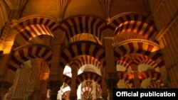 The Great Mosque of Cordoba featured in the film Islamic Art Mirror of the Invisible World (Courtesy of Unity Productions Foundation)