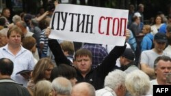 Opposition activists take part in a rally, organized by the Party of People's Freedom, in central Moscow June 25, 2011. Russia said on Wednesday it had refused to register a liberal opposition bloc as a political party, barring the Kremlin's most vocifero