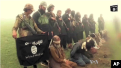 افغانستان میں داعش کے جنگجو اپنے مخالفین کو سزا دے رہے ہیں۔