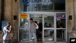 古巴首都哈瓦那一家郵政局。