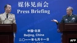 ჩინეთი ამერიკულ წვრთნებს გმობს