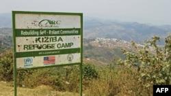 L'entrée du camp de Kiziba dans l'ouest du Rwanda, 6 septembre 2016..