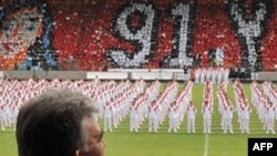 19 Mayıs Atatürk'ü Anma Gençlik ve Spor Bayramı Törenlerle Kutlandı