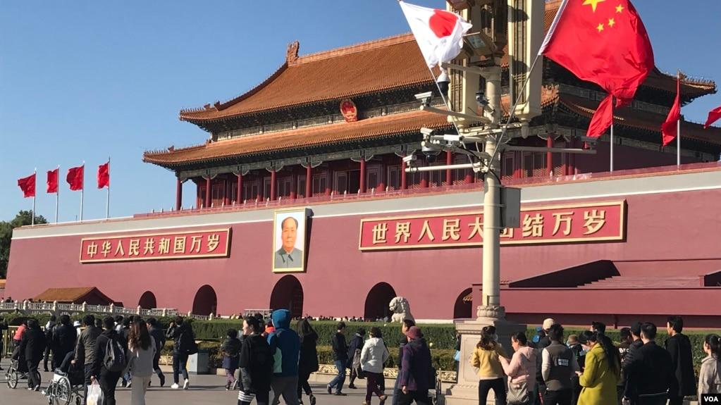 人类自由指数排行榜 中国位列第135名