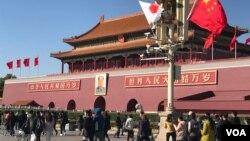 2018年10月26日,北京天安门前的人群,当时日本首相安倍晋三访问北京,中国和日本国旗在天安门广场飘扬。(美国之音艾伦拍摄)