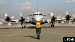 Một trong những thiết bị quân sự đầu tiên Mỹ có thể bán cho Việt Nam là máy bay trinh sát P-3 Orion.
