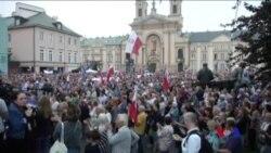 波蘭參議院通過有爭議的高院改革法