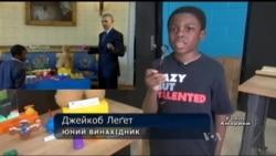 Ось як тривімірний друк подружив 9-річного з Обамою. Відео