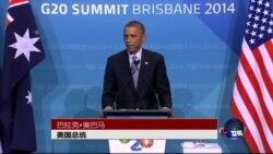 VOA连线:美日澳三边首脑峰会 促海上争端和平解决