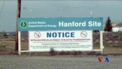 美國核設施地下隧道發生坍塌 (粵語)