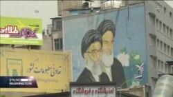 Amerika želi novi sporazum o nuklearnom programu Irana