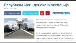 Молк во Македонија по средбата Заев - Ципрас